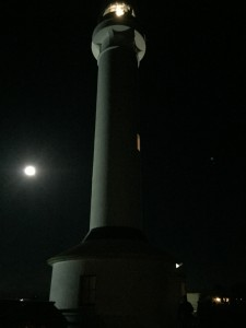 Full moon and the Point Arena Lighthouse by Iliana Sanchez